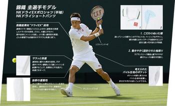 160614-tennis-nishikori-mdl-bnr.jpg